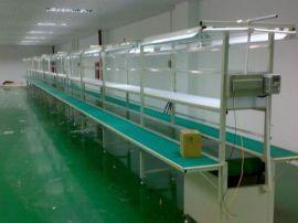 PVC生产线|皮带流水线