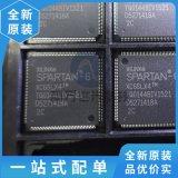 XC6SLX4 XC6SLX4-2TQG144C 全新原装现货 保证质量 品质 专业配单
