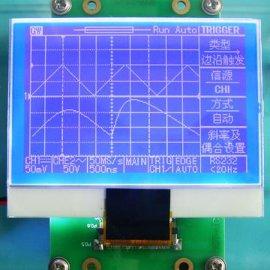 仪器仪表用液晶显示屏LED(LCD240160)