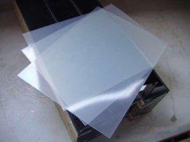 0.2MM玻璃纤维板
