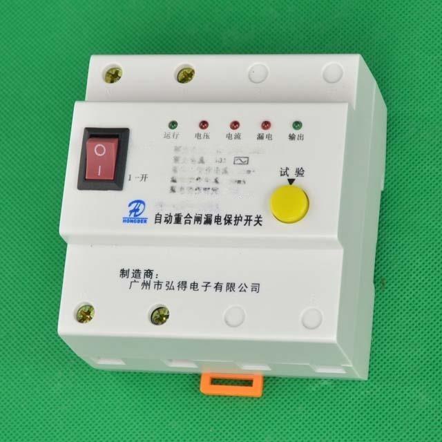 單相自動重合閘漏電保護開關(10A~63A)