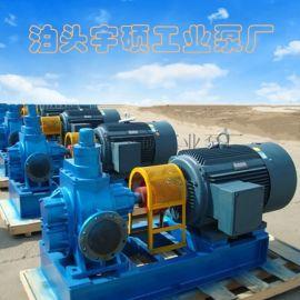 YCB圆弧齿轮泵 泊头宇硕 汽车机油泵 柴油消防泵