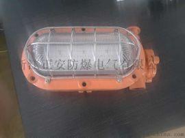 矿用隔爆型LED支架灯DGC18/24/127L