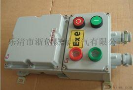 BLK52-63/3P32A防爆断路器