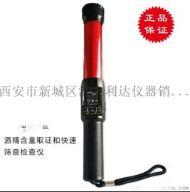西安手持酒精检测仪13659259282