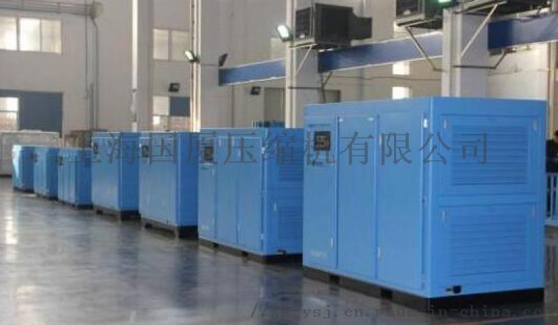 8.5立方100公斤呼吸空气压缩机