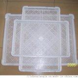 塑料冷冻盘子 单冻器 水产冻盘子