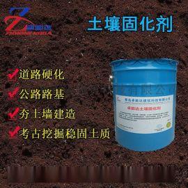 土壤固化剂道路劣土墙土壤固化剂路基机场道路硬化