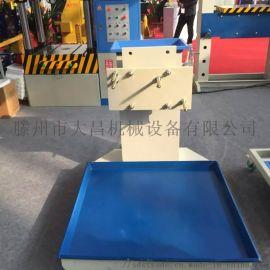 FCJ-BH综合型汽车发动机拆装翻转架