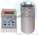 路博自產現貨LB-100(1000)型電子孔口流量校準器
