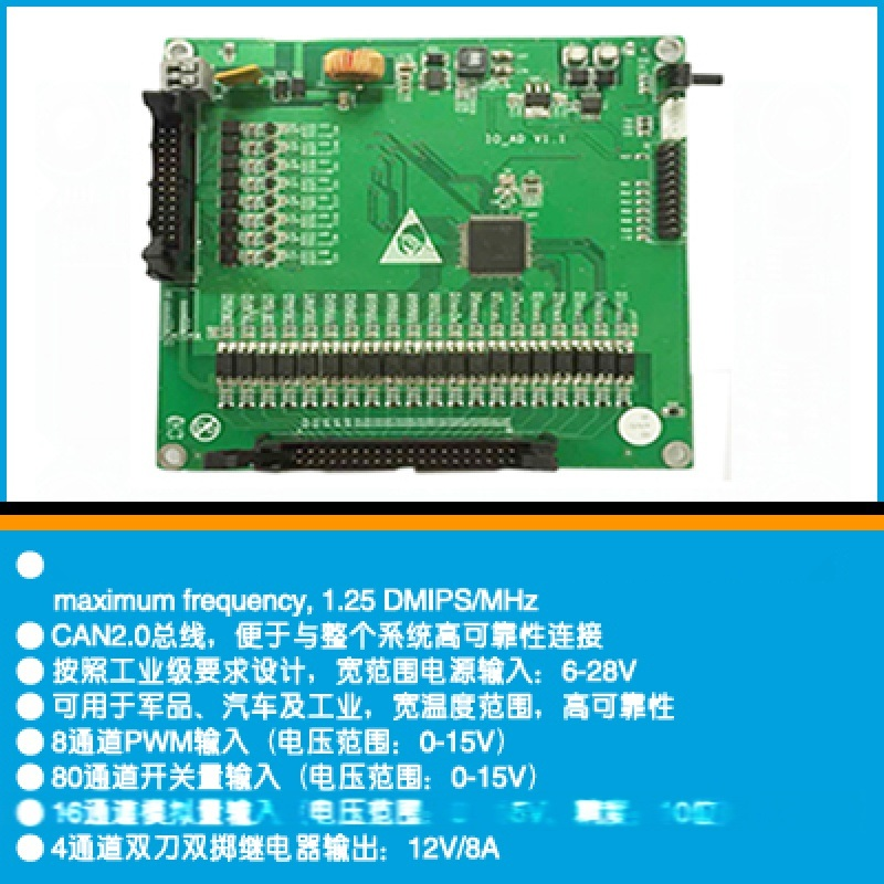 STM32嵌入式主板開發項目 藥房 車間 食品 檔案室 機房板卡 單片機定製