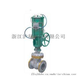 供应气动铸钢闸阀Z41H-16C