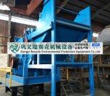 鞏義瑞賽克機械HY-800廢鋼破碎機設備