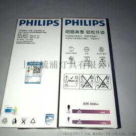 飛利浦LED庭院燈泡HIL系列50W燈