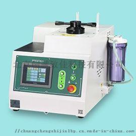 高效全自动镶嵌成型机L1/L1-E3