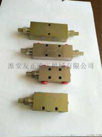 25160A/25160AF/25160B/25160BF双向平衡阀 管式/板式平衡阀