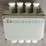 燃氣用鋼板焊接防爆端子箱