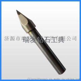 厂家直销30度金刚石雕刻刀 玉石翡翠玛瑙专用雕刻刀