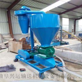 稻壳入仓用吸粮机 塑料颗粒输送管道气力吸粮机