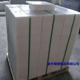 高分子量聚乙烯衬板 高分子衬板 聚乙烯板材厂家