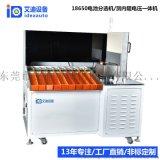18650分选机锂电池测试配对一体机生产厂家