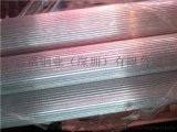 云洛现货销售6083环保花纹铝管5086实心铝棒
