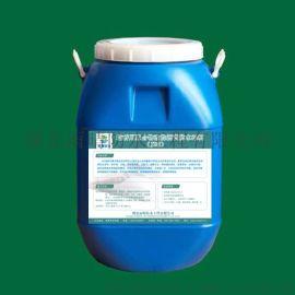 雨晴牌高强度丙烯酸防水涂料防水效果好