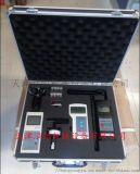 FY-S型数字综合气象仪 天津轻便综合观测仪