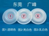 气动隔膜泵配件 球 球座 隔膜片