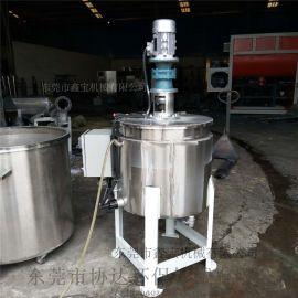 东莞不锈钢搅拌桶 液体搅拌罐厂家直销