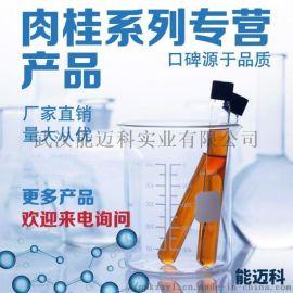 3-苯丙醇厂家生产香料合成
