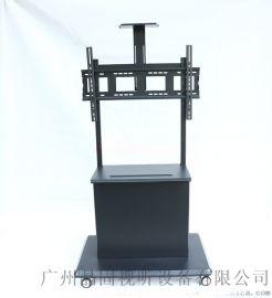 晶固电脑主机柜液晶电视落地移动支架