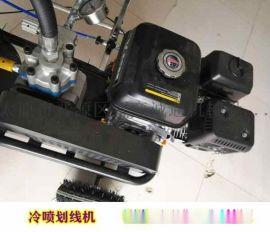 消防通道划线机北京顺义区公路手推划线机厂商出售
