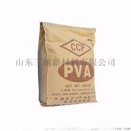 台湾长春聚乙烯醇120目粉末 长春聚乙烯醇2488