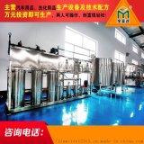 全套柴油尾气处理液生产线设备机器,厂家直供