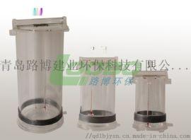 LB-800有机玻璃采水器