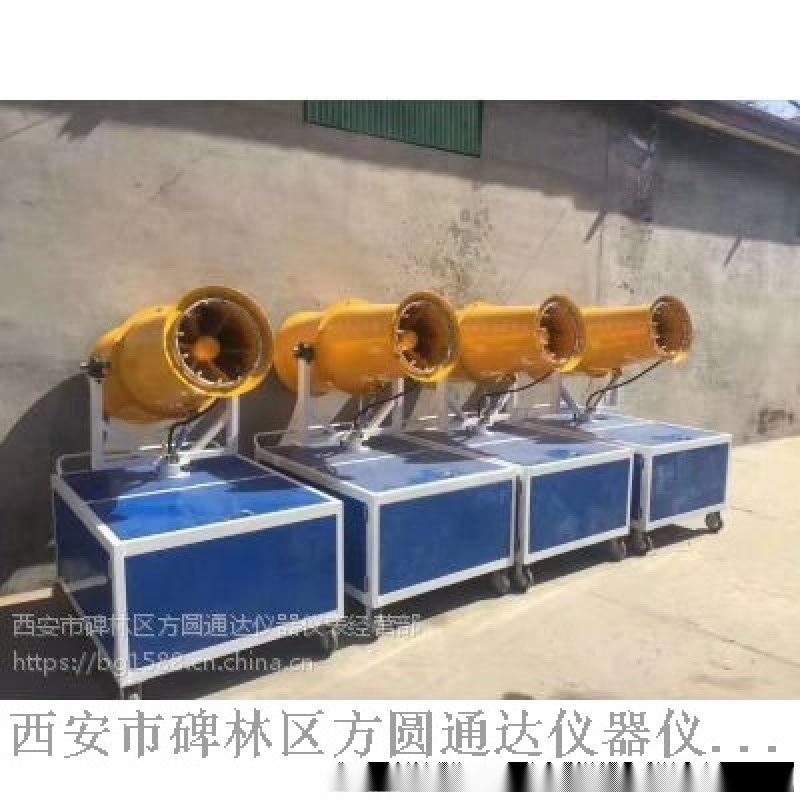 西安南郊霧炮機 洗車臺 揚塵檢測儀