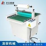 LA500L全自动覆膜机 玻璃自动贴膜机 过胶机