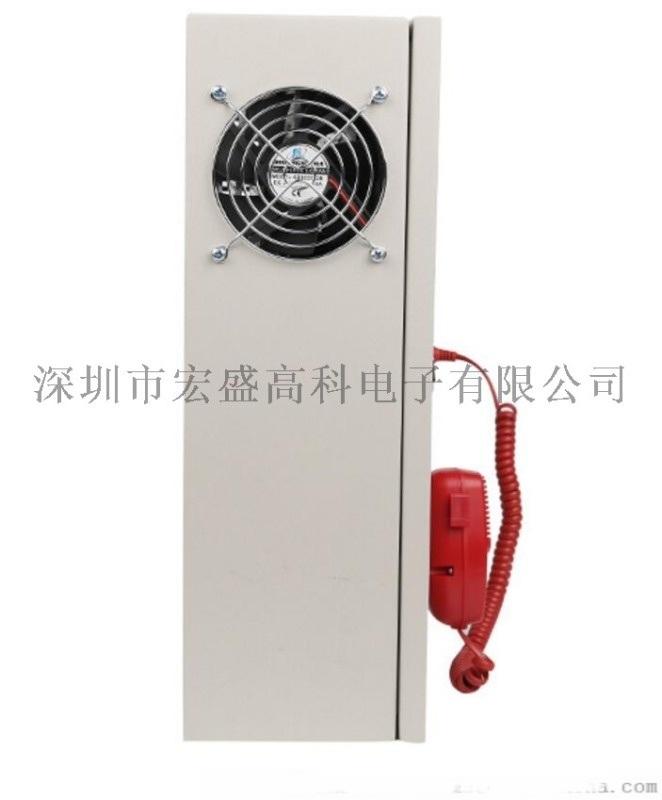 宏盛佳KT9221/B壁掛式消防廣播功率放大器品牌