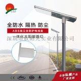 新農村路燈 LED路燈 農村裝路燈多少錢一個