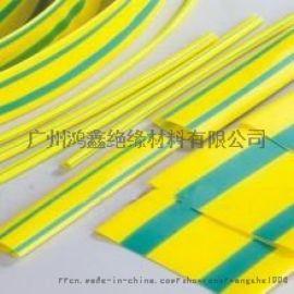 广州鸿鑫黄绿双色热缩管
