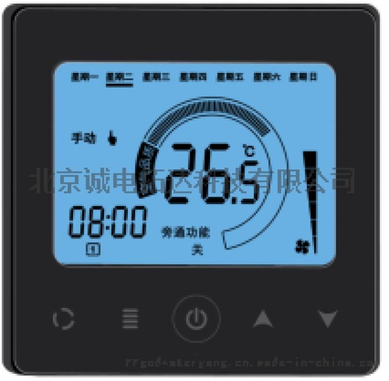 SE-08-A空氣品質控制 器