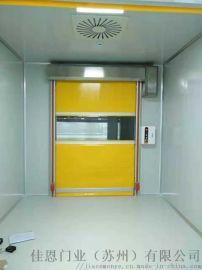 工業提升門 自動堆積門