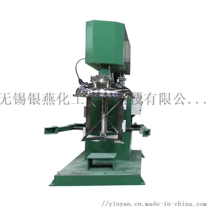 螺带双轴多功能搅拌机 双轴搅拌机按需定制