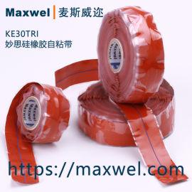 妙思耐高温硅橡胶绝缘自粘带 多功能绝缘密封胶布