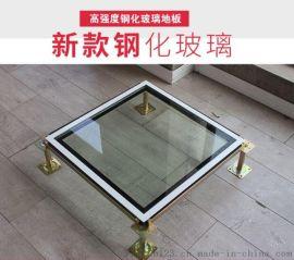 杭州哪里买钢化玻璃地板/美露钢化架空玻璃地板厂家