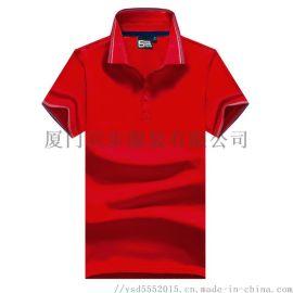 厦门衬衫订做, 永安工作服定制, 厦门服装厂宾步