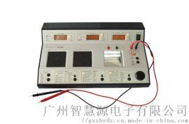 石英手表校表仪QT6000(厂家直销)