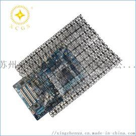 定制网格导电袋 防静电PE袋 电子元器件包装袋