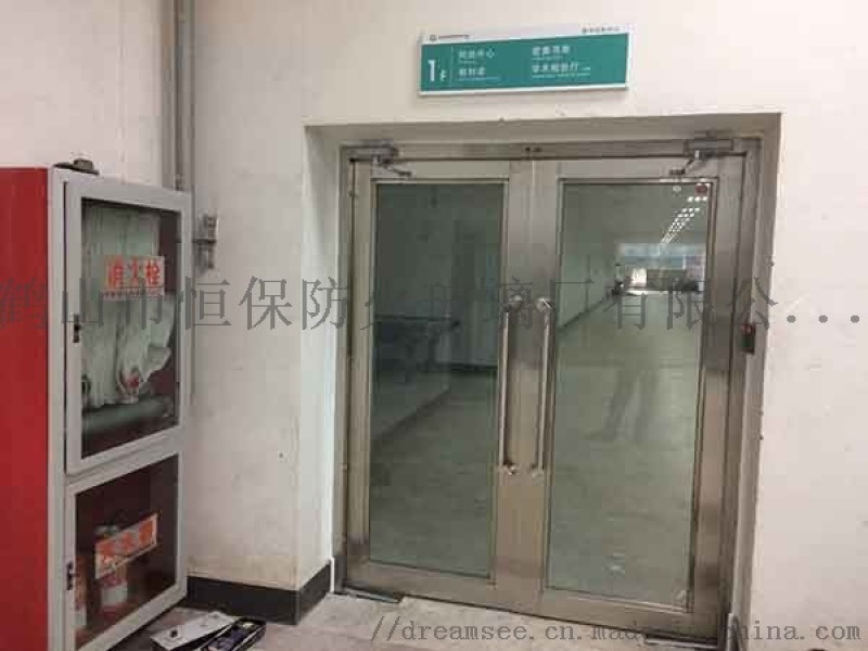 山东济南住宅小区地下车库甲级不锈钢玻璃防火门